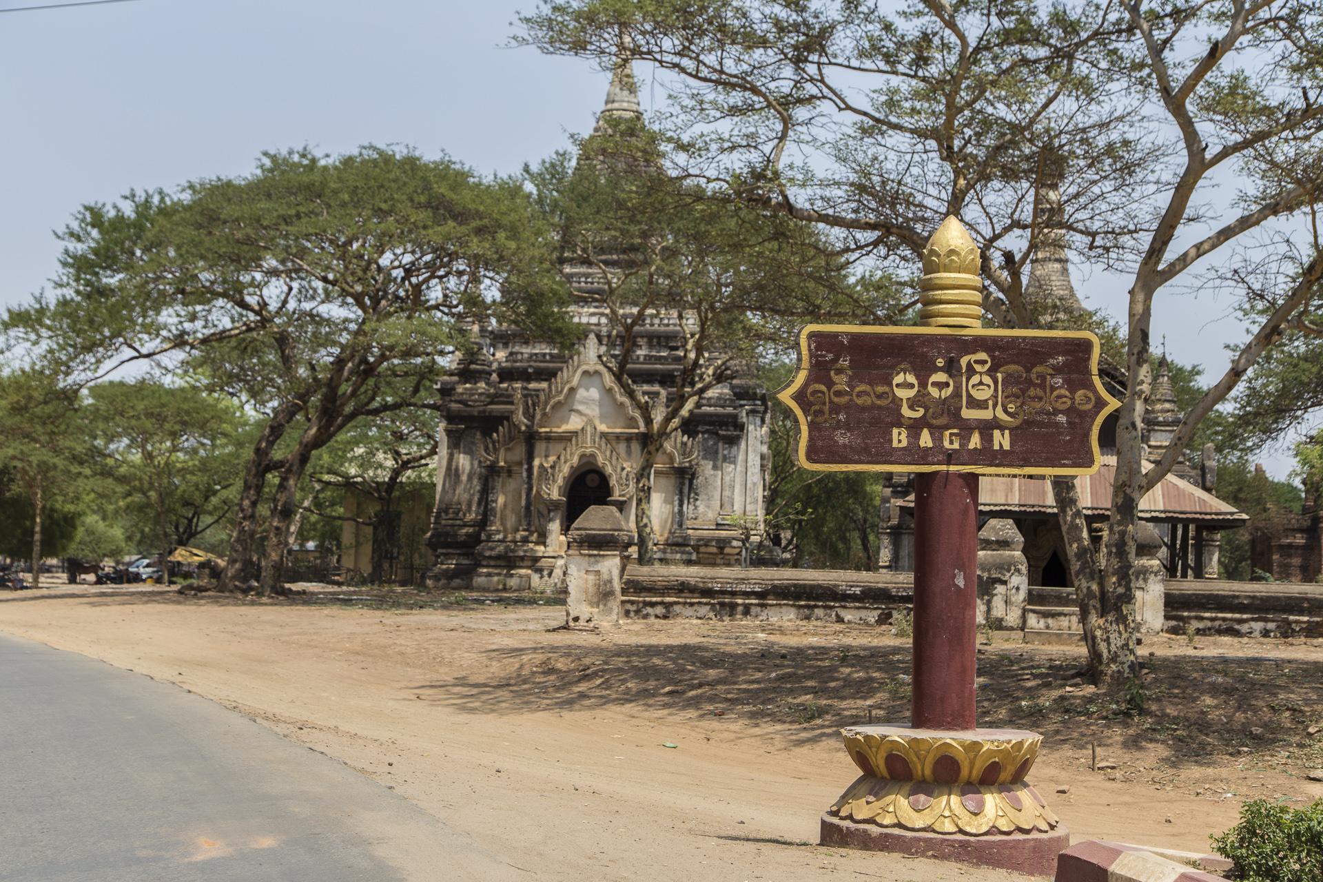 Day 13: Bagan, Day 1