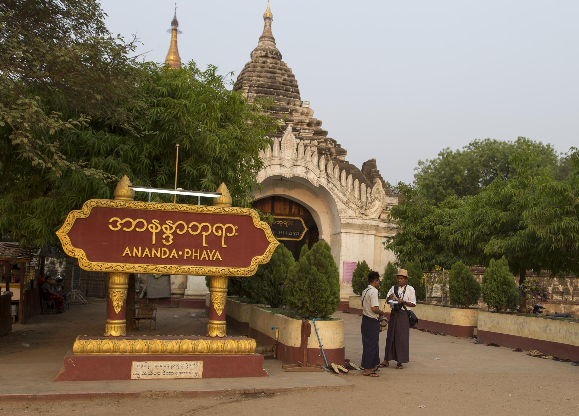 Day 14: Bagan, Day 2