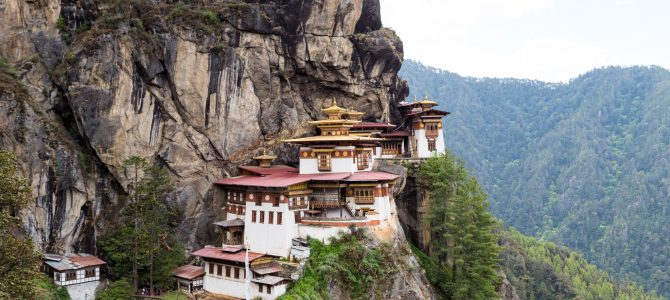 "Climbing the impossible: Bhutan's Tiger's Nest, or ""how did they get all those stones up there in the first place?!"""